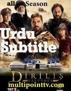 Dirilis Ertugrul (Urdu sub.)