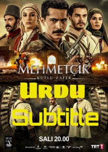 Mehmetcik Kutulamre with urdu subtitle