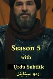 Dirilis Ertugrul (Urdu sub.): Season 5