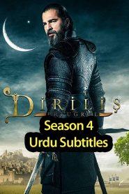 Dirilis Ertugrul (Urdu sub.): Season 4