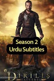 Dirilis Ertugrul (Urdu sub.): Season 2
