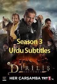 Dirilis Ertugrul (Urdu sub.): Season 3