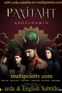 Sultan Abdulhamid_Urdu: Season 2