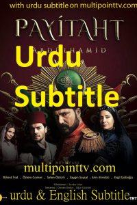 Sultan Abdulhamid_urdu