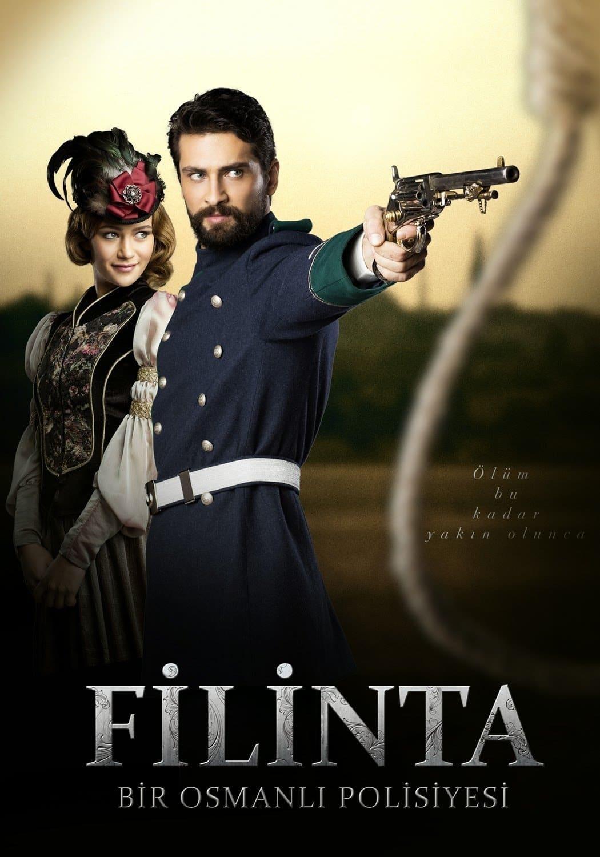 Filinta English Subtitles: Season 1