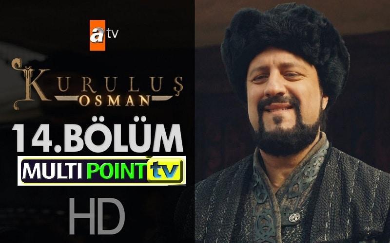Kurulus Osman Urdu Subtitles: 1×14