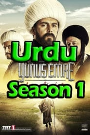 Yunus Emre Urdu Subtites Season 1