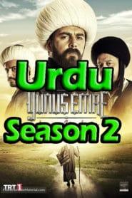 Yunus Emre Urdu Subtites Season 2