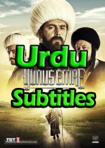 Yunus Emre with Urdu Subtitles