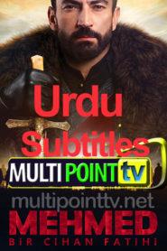Mehmed Fateh Urdu Subtitles