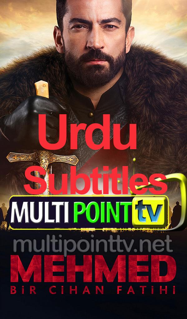 Mehmed Fateh Season 1 Urdu Subtitles