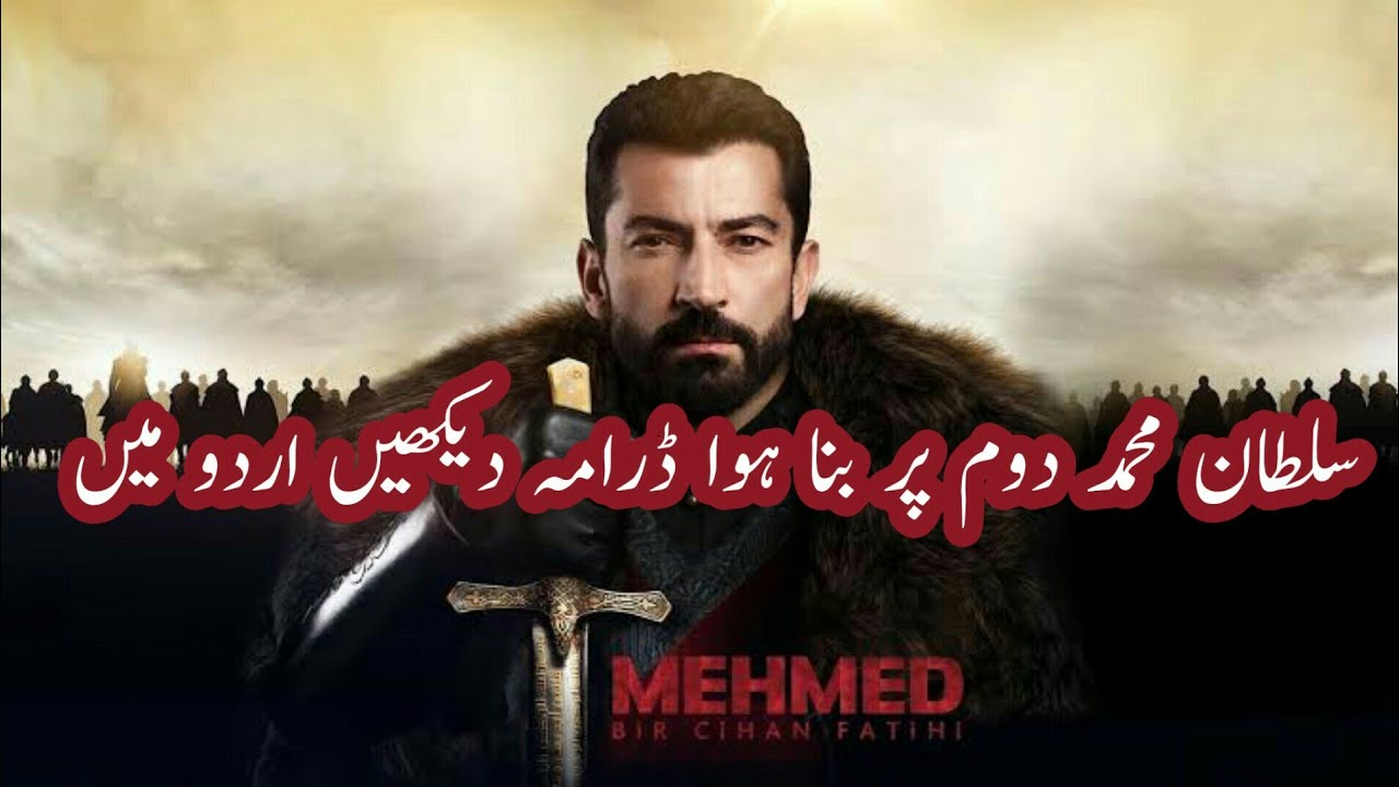 Mehmed Fateh Episode 6 Urdu Subtitles