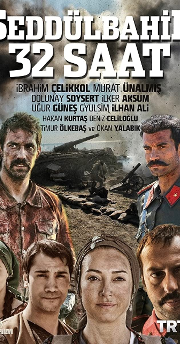 Seddülbahir 32 Saat with English Subtitles Full Season