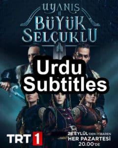 Uyanis Büyük Selcuklu (Great Seljuk) Urdu Subtitles