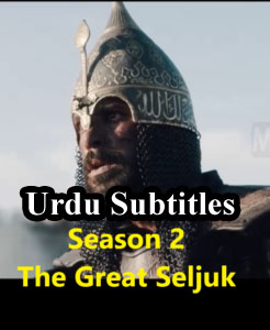 Alp Arslan: Buyuk Selcuklu Urdu Subtitles Season 2